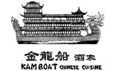 Kamboat165_103