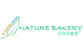 Nature-Bakery_165-103