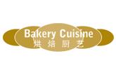 bakerycuisine