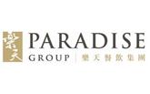 paradise165_103