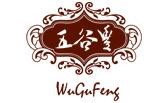 wugufeng